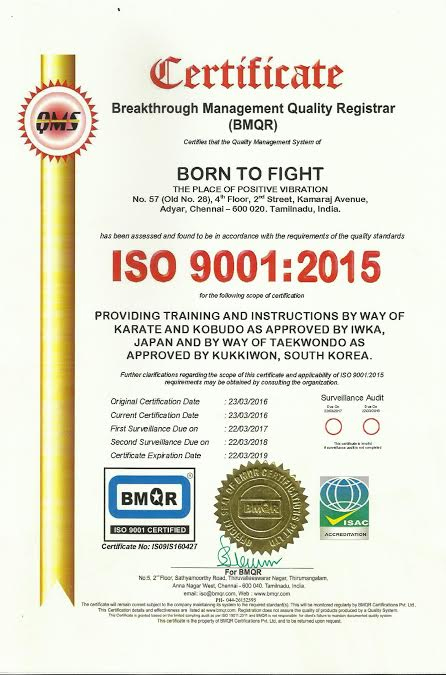 iso born to fight certificate